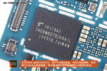 高通电源管理芯片pm8941 0vv  pm8841  0vv 两者一般配合